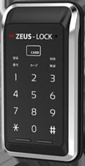 ZEUS-LOCK  (Japan key service )